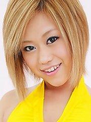 Yumi Aina